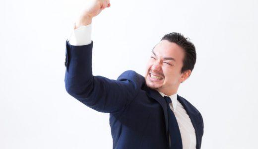 【今だけのチャンス】auひかり工事費・ネット利用料が無料!?