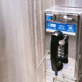 auひかり乗り換えたいけど「固定電話」契約しないとダメ?