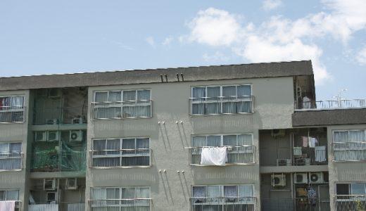 自分のアパートが『au光に対応してないとでる』対策法は?