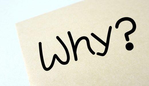 「転用とは」どういう意味?auの私にどんなメリットがあるの?