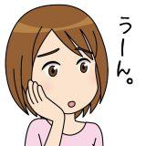 [モバイルルーター]or[auひかり]契約を迷ったらチェック