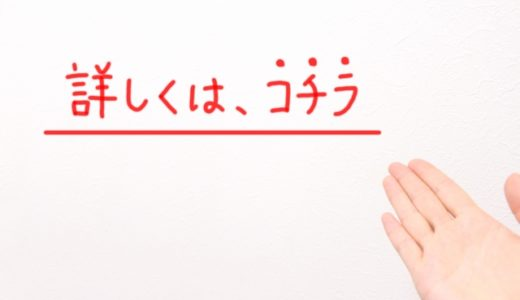 【auひかり代理店】アウンカンパニーの気になる口コミ公開